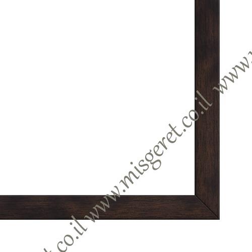 מסגרות בצבע חום כהה, מק''ט 221