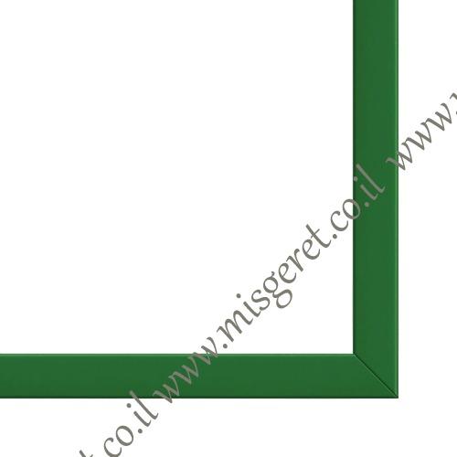 מסגרות בצבע ירוק, מק''ט 111
