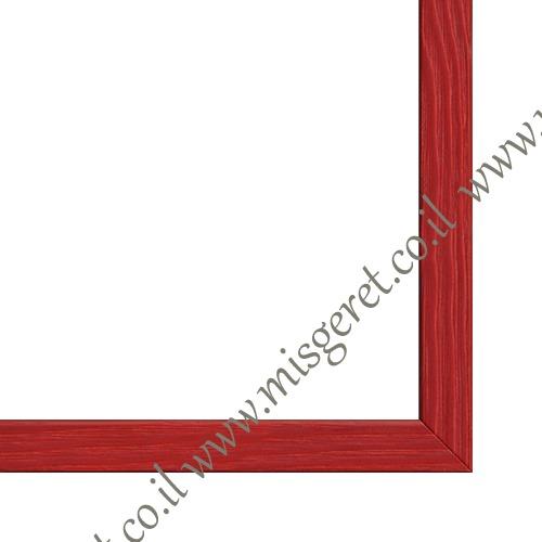 מסגרות בצבע אדום, מק''ט 117