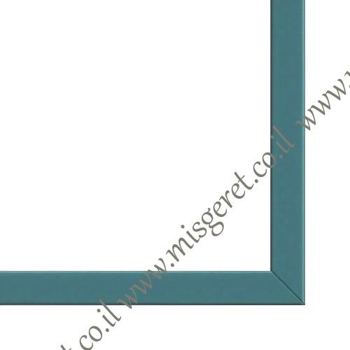 מסגרות בצבע תכלת, מק''ט 227