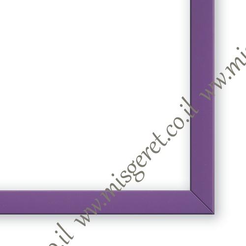מסגרות בצבע סגול, מק''ט 115