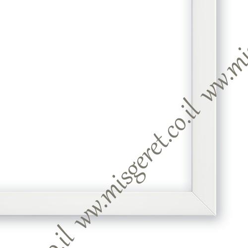 מסגרות בצבע לבן, מק''ט 116