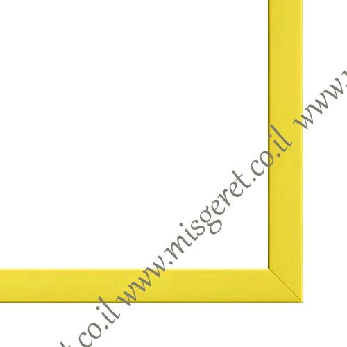מסגרות בצבע צהוב, מק''ט 118