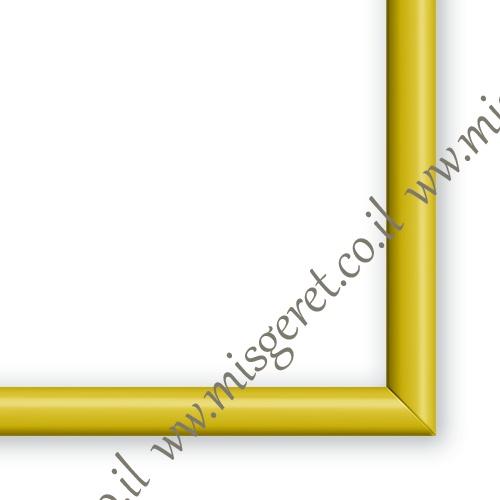 מסגרות בצבע צהוב, מק''ט 179