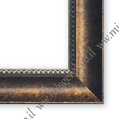 מסגרות בצבע ברונזה, מק''ט 153