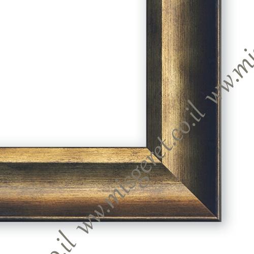 מסגרות בצבע ברונזה, מק''ט 155