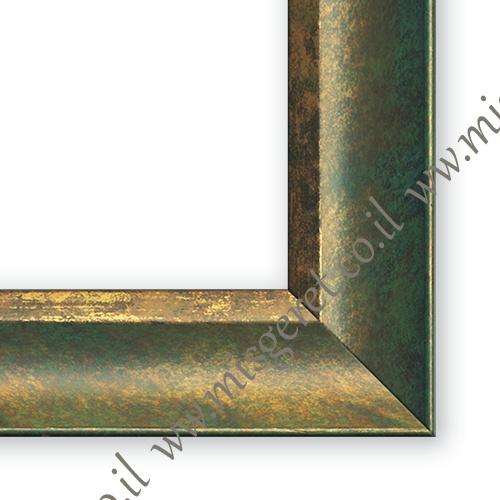 מסגרות בצבע ירוק, מק''ט 157