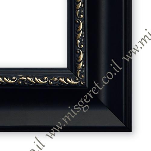 מסגרות בצבע שחור, מק''ט 165