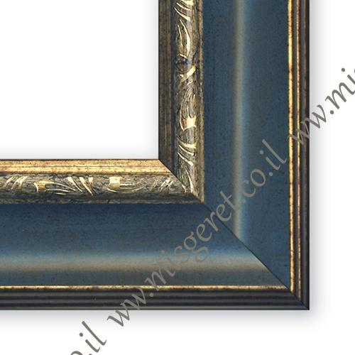 מסגרות בצבע כחול, מק''ט 166