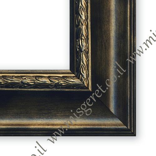 מסגרות בצבע ברונזה, מק''ט 167