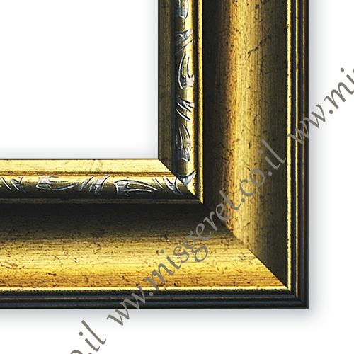 מסגרות בצבע זהב, מק''ט 168
