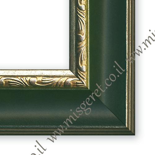 מסגרות בצבע ירוק, מק''ט 170