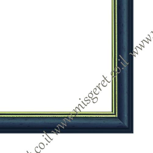 מסגרות בצבע כחול, מק''ט 218