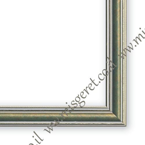 מסגרות בצבע ירוק, מק''ט 173