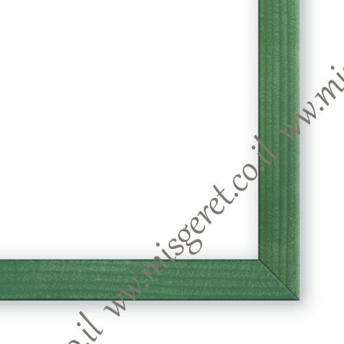 מסגרות בצבע ירוק, מק''ט 147