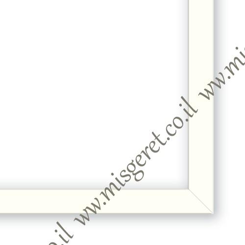 מסגרות בצבע לבן, מק''ט 152