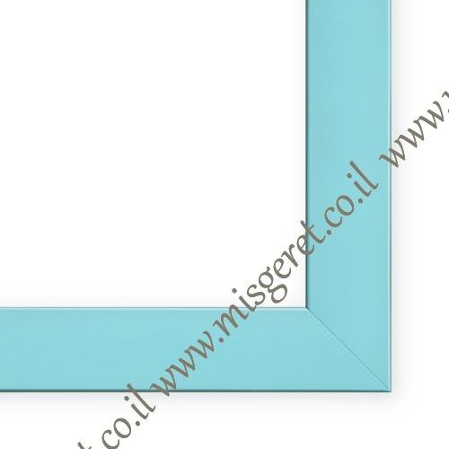 מסגרות בצבע תכלת, מק''ט 201