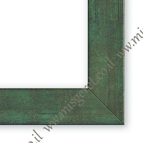 מסגרות בצבע ירוק, מק''ט 177