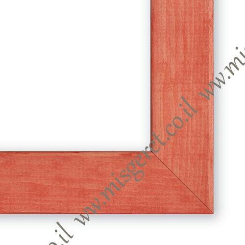 מסגרות בצבע אדום, מק''ט 209