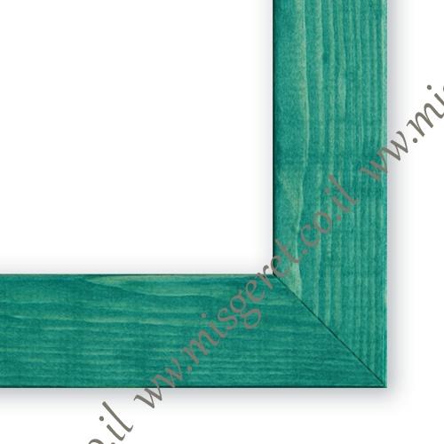 מסגרות בצבע ירוק, מק''ט 210