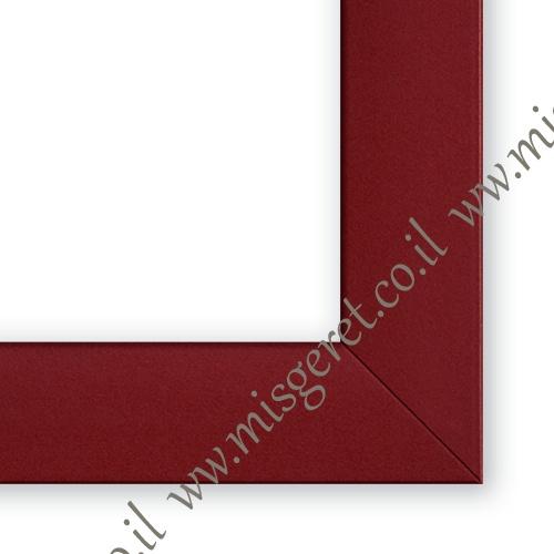 מסגרות בצבע אדום, מק''ט 139