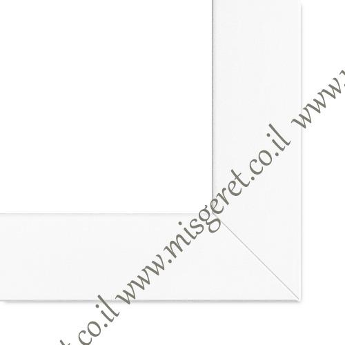 מסגרות בצבע לבן, מק''ט 231