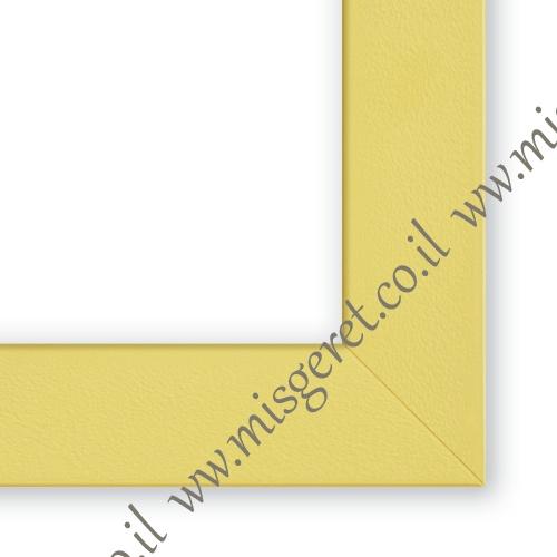 מסגרות בצבע צהוב, מק''ט 144