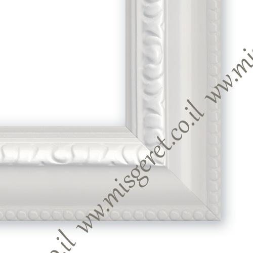 מסגרות בצבע לבן, מק''ט 186