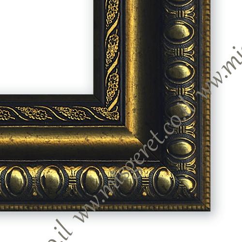 מסגרות בצבע זהב, מק''ט 198