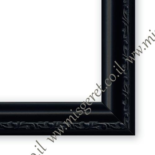מסגרות בצבע שחור, מק''ט 182