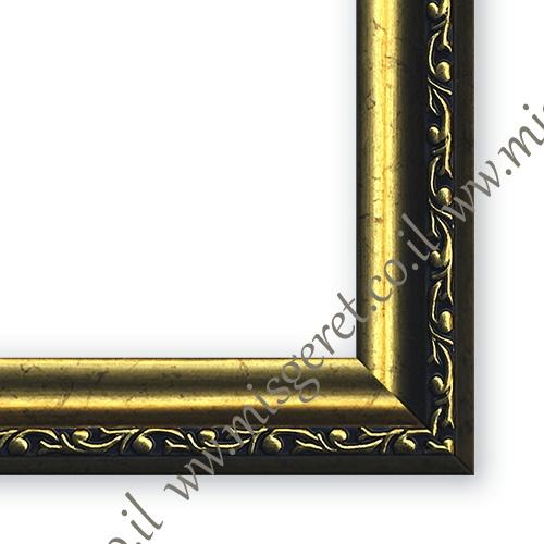 מסגרות בצבע זהב, מק''ט 190