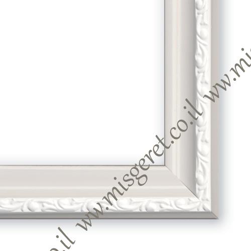 מסגרות בצבע לבן, מק''ט 192