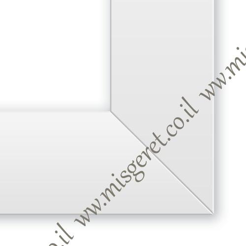 מסגרות בצבע לבן, מק''ט 181