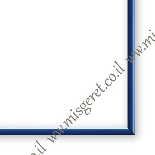 מסגרות בצבע כחול, מק''ט 125