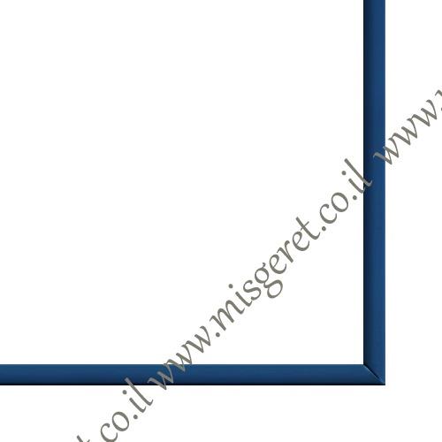 מסגרות בצבע כחול, מק''ט 213