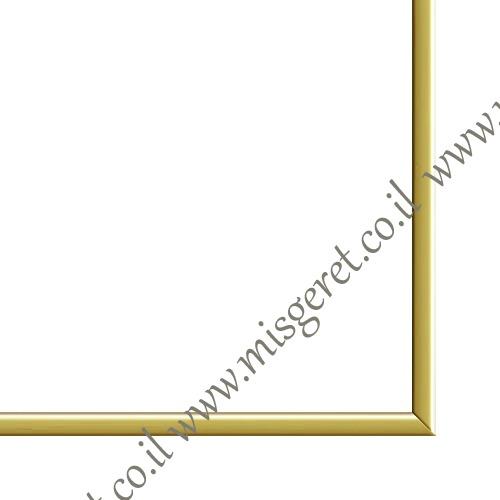 מסגרות בצבע זהב, מק''ט 127