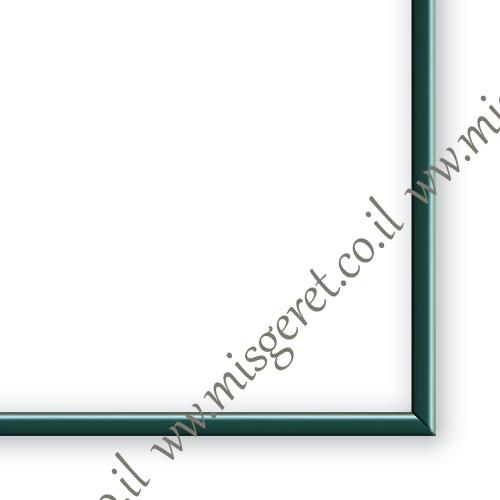 מסגרות בצבע ירוק, מק''ט 128