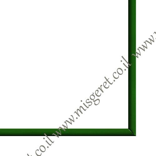 מסגרות בצבע ירוק, מק''ט 214