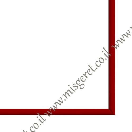 מסגרות בצבע אדום, מק''ט 216