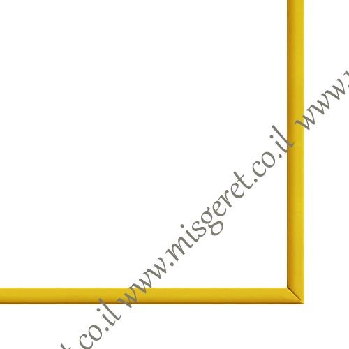מסגרות בצבע צהוב, מק''ט 217