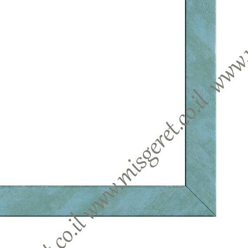מסגרות בצבע תכלת, מק''ט 159