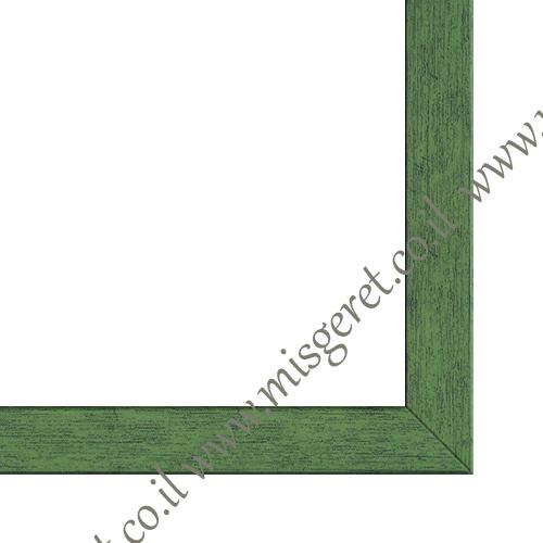 מסגרות בצבע ירוק, מק''ט 163