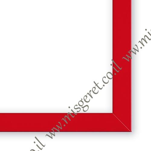 מסגרות בצבע אדום, מק''ט 233