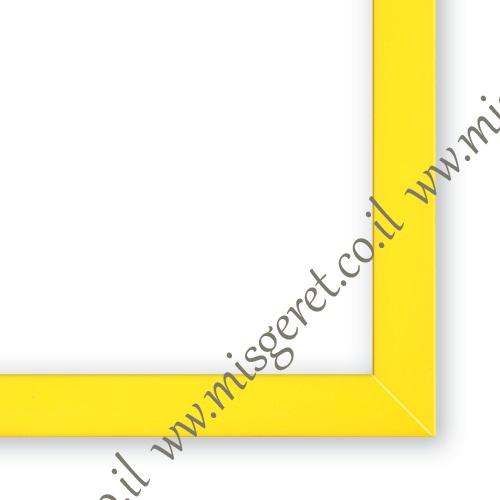 מסגרות בצבע צהוב, מק''ט 164