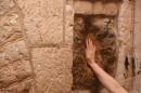 יד בקיר