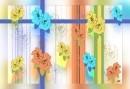 פרחים וסרטרים