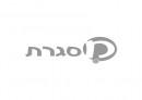 עצים משתקפים