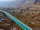 כחול במדבר