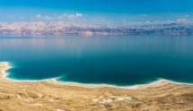 תמונה של מבט על ים המלח | תמונות