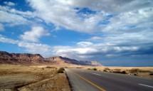 תמונה של בדרך אל.... | תמונות